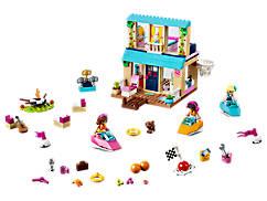 Stephanie's Lakeside House
