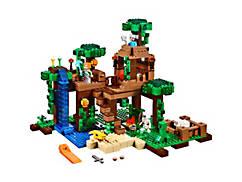 La cabane dans l'arbre de la jungle