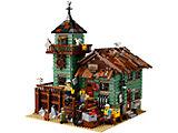 Le vieux magasin de pêche