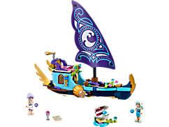Naida's Epic Adventure Ship