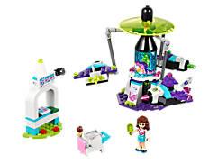 Amusement Park Space Ride