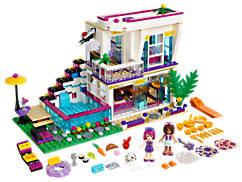 리비의 팝스타 하우스