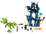Noctura's Tower & the Earth Fox Rescue