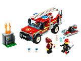 Le camion du chef des pompiers