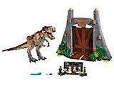 Jurassic Park : le carnage du T. rex