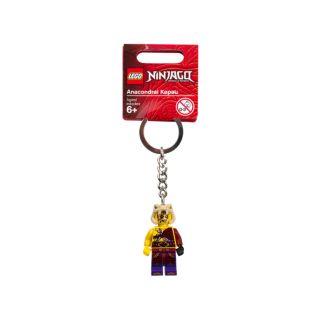 아나콘드라이 카파우 열쇠고리