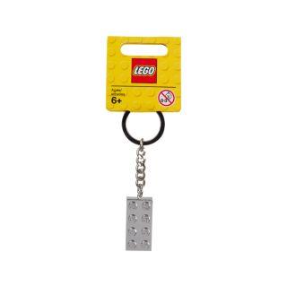 Metalized 2x4 Key Chain